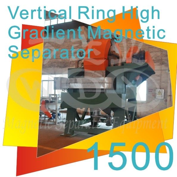 30 - 50 t / h Industrial High Strength Magnets Separation Of Ores