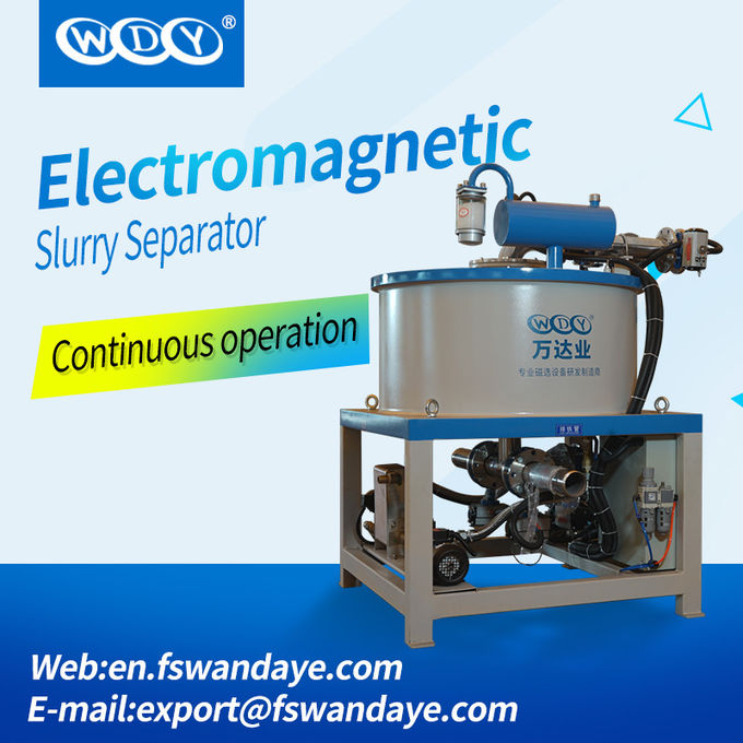 50W Wet Magnetic Separator Water / Oil Double Cooling For Iron Elimination Ceramic ore kaolin slurry